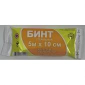 Бинт стерильный 5х10 (инд.уп-ка) пл. 32 АХТАМАР