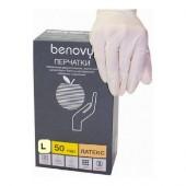 Перчатки смотровые латексные текстурированные неопудренные BENOVY размер L (50пар/уп)
