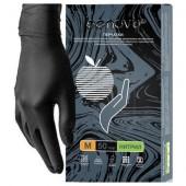 Перчатки смотровые нитриловые Benovy нестерильные неопудренные черные размер M (50 пар/уп)