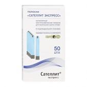 Тест-полоски Сателлит Экспресс ПКГ-03 для глюкометра 50шт